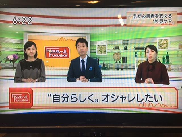 NHKで「乳がん患者の外見のケア」として人工乳房が紹介されました。
