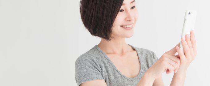 人工乳房ニップルのナチュラルブレスト(株)