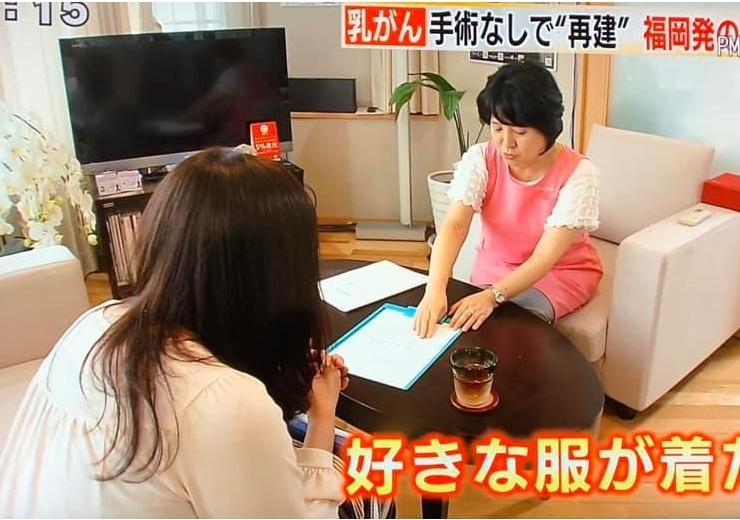 テレビ西日本でナチュラルブレストの人工乳房が紹介されました。